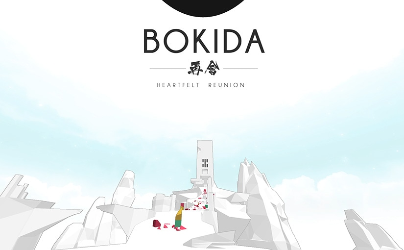 Bokida / Game design 03