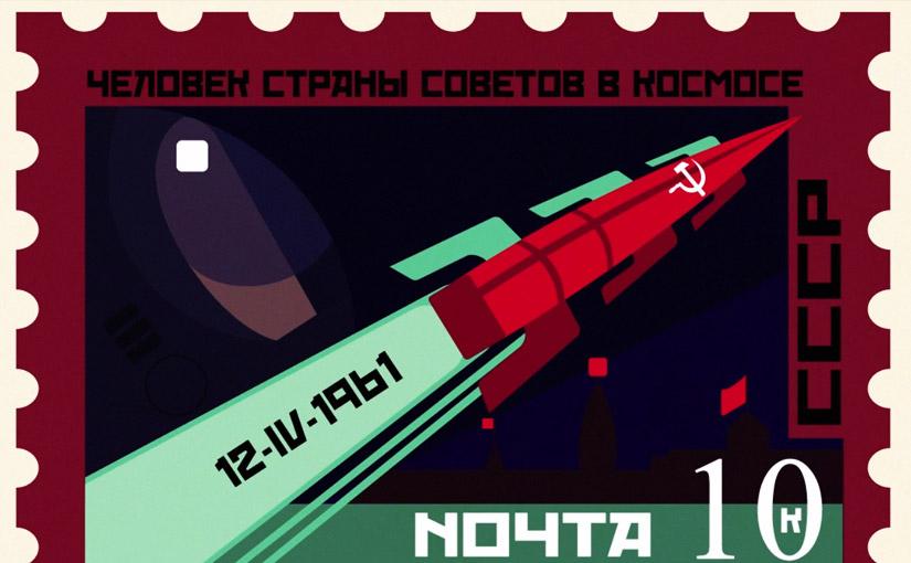 Space race / Animation 2ème année