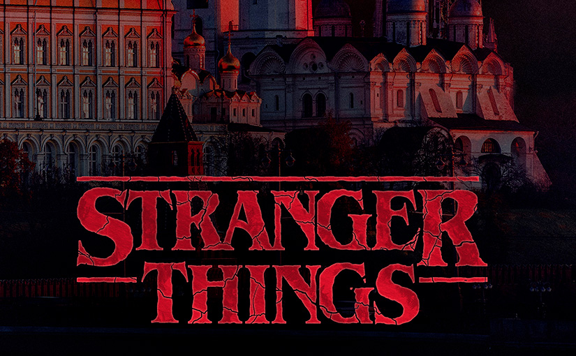 Stranger Things, pastiche logo / Animation 02